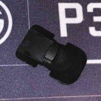 P320 Inner Base Plate